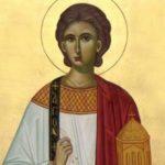 Santo Estevão